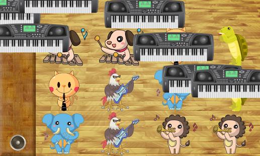 音樂遊戲的孩子 樂器