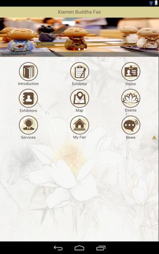 玩商業App|Xiamen Buddha Fair免費|APP試玩