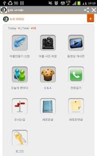 누리어플만들기- screenshot thumbnail