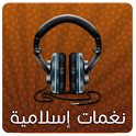 نغمات إسلامية icon