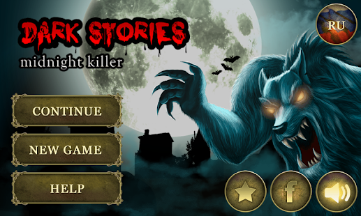 Dark Stories: Midnight Killer - screenshot thumbnail