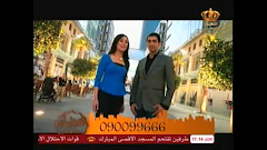 Page 2 : Best android apps for arabic tv - AndroidMeta