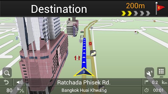 PAPAGO! GPS Navigation TH screenshot