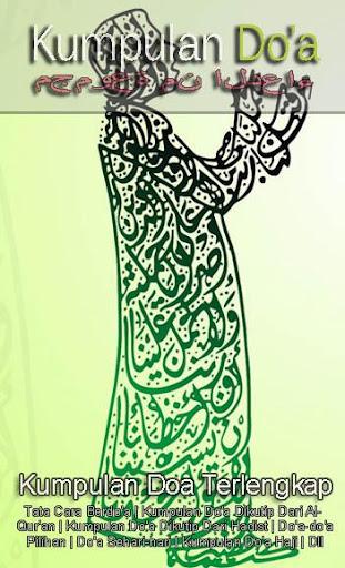Doa Islam Mujarab