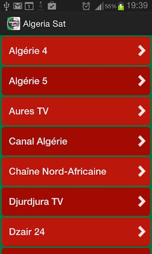阿爾及利亞星期六