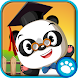 Dr Panda, Teach Me! icon