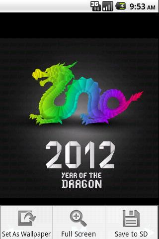 2012 Year of the Dragon - screenshot