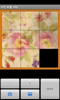 Screenshot of Picture Puzzle Game