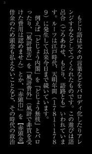 語呂ごろ- screenshot thumbnail