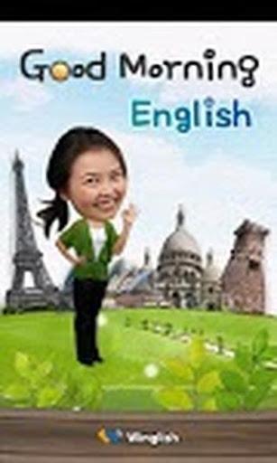 ⓂGOOD MORNING ENGLISH 회원용