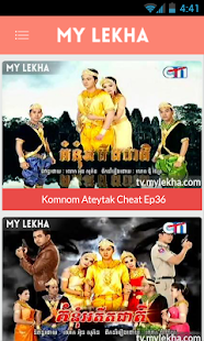 Download My lekha TV APK for Android