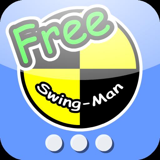 スウィングマン (無料 #03) 休閒 App LOGO-硬是要APP