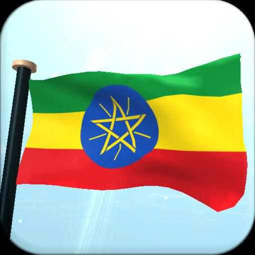 Ethiopia Flag 3D Free