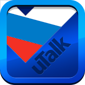 uTalk Russian