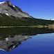 Mountain Lake Reflection LWP