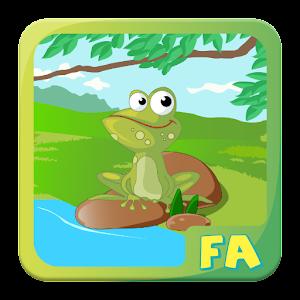 Fun Mini Games for PC and MAC