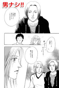 【マンガ全巻無料】パンジー・パンジー 漫畫 App-愛順發玩APP
