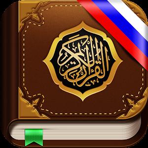 114 Сур Корана