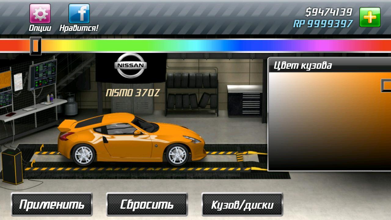 Build Your Own Race Car Wrap