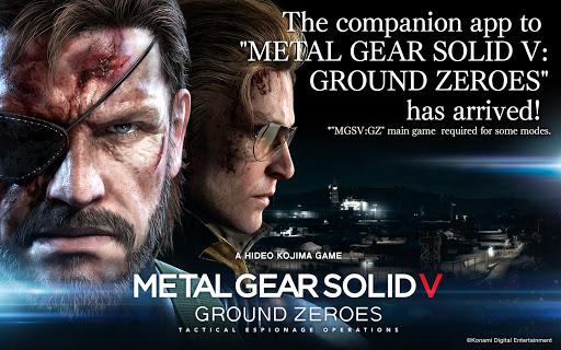 METAL GEAR SOLID V: GZ
