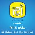 Ayyam FM icon