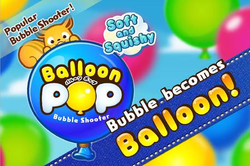 Balloon Pop Bubble Shooter
