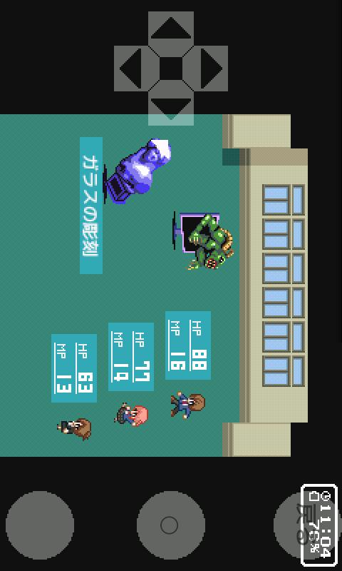 12/32 αDays- screenshot