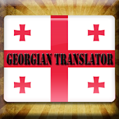 Georgian English Translator
