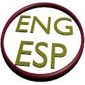 Spanish and English logo