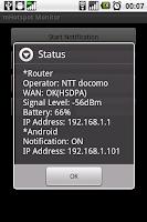 Screenshot of mHotspot Monitor