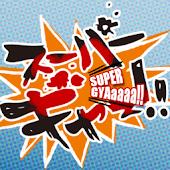 Super-Gyaa