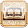 App Quran - القرآن الكريم APK for Windows Phone