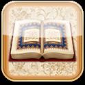 Quran – القرآن الكريم logo