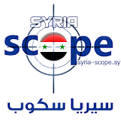Syria Scope