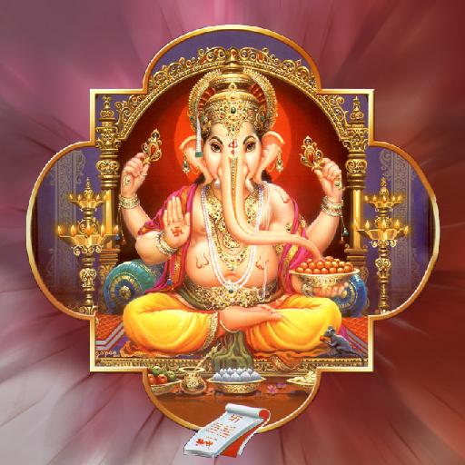 Ganesh Chalisa Aarti Wallpaper