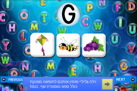 English Games For Kids- screenshot