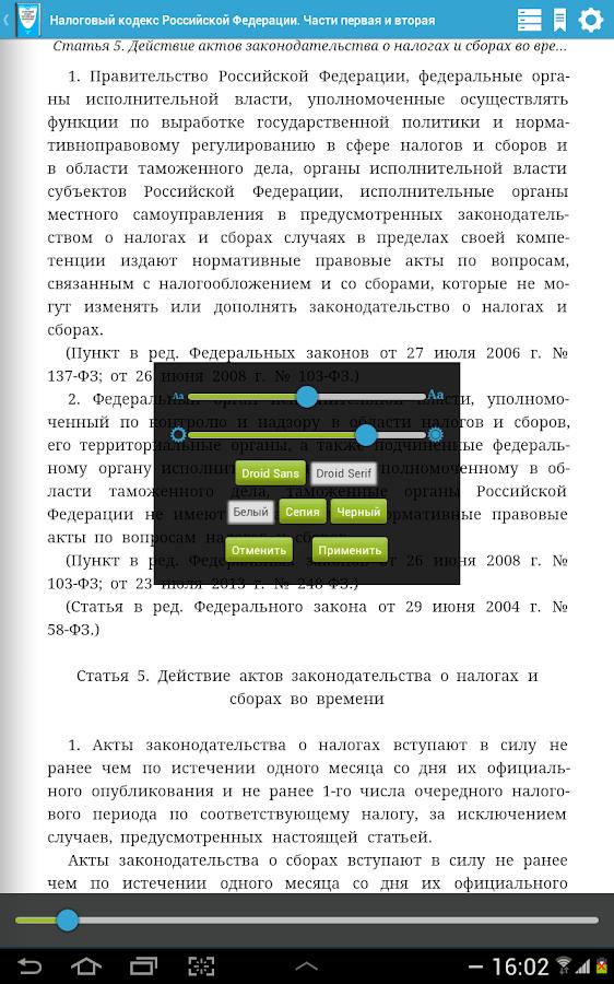 Усть каменогорск 1 городская больница телефоны