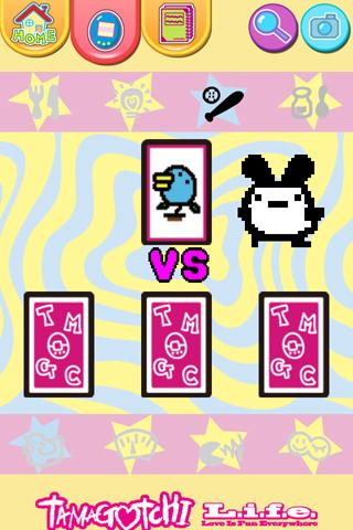 Tamagotchi L.i.f.e. - screenshot