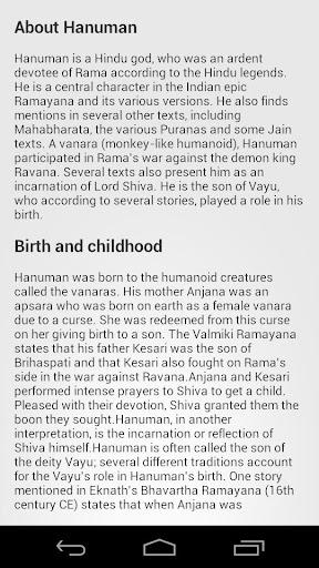 Hanuman Sahasranamam Pdf