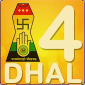 Jain Chhah Dhala Dhal4