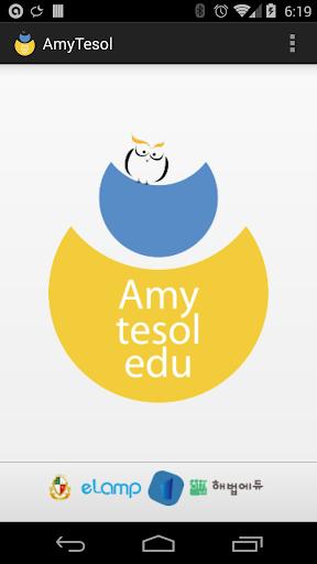Amy Tesol 태솔어학원