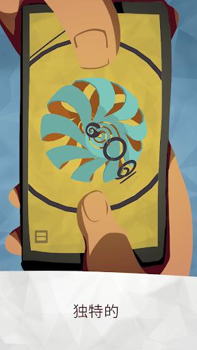 【免費家庭片App】Bounden-APP點子