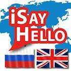 iSayHello Russian - English icon