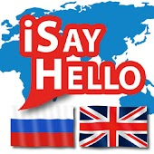 iSayHello Russian - English