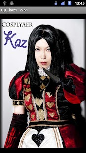 AOIc Kaz 1st Cosplay Alice- screenshot thumbnail