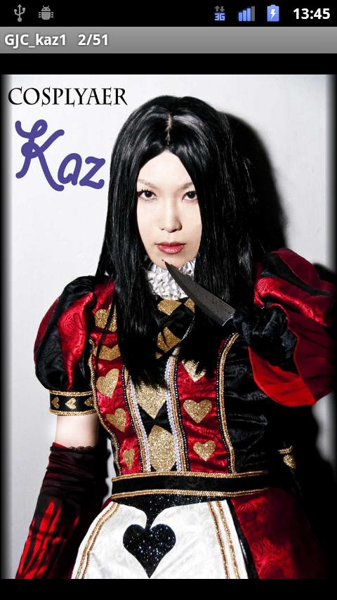 AOIc Kaz 1st Cosplay Alice- screenshot