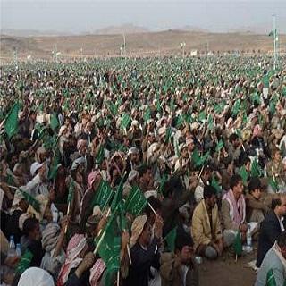 انصارالله - اليمن - هدي القرآن