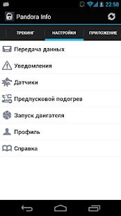 Pandora Info Screenshot 15