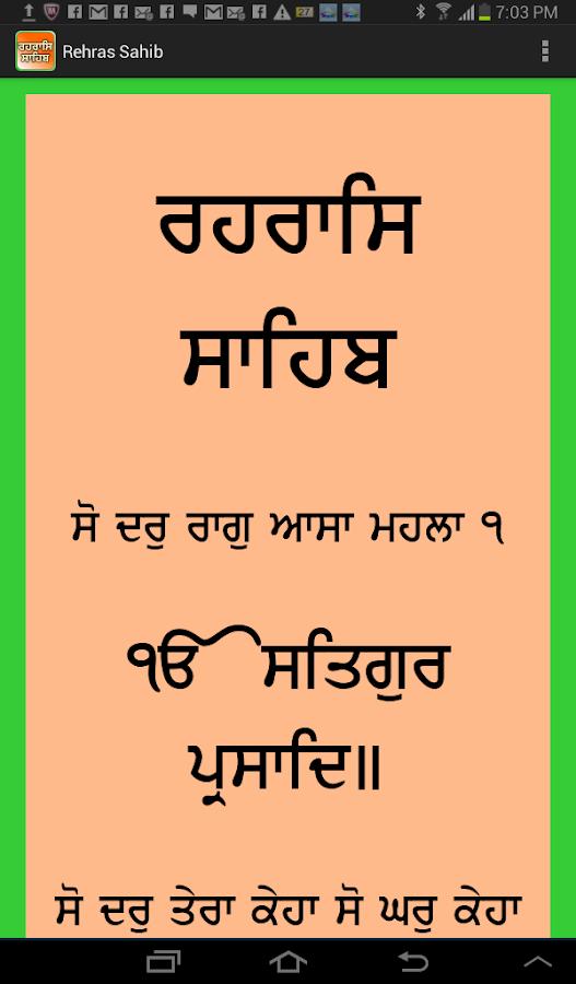 path shri rehras sahib pdf