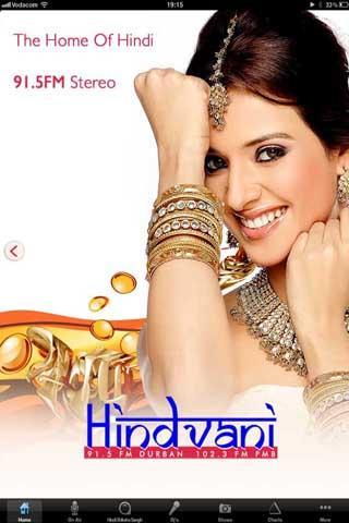Hindvani- screenshot
